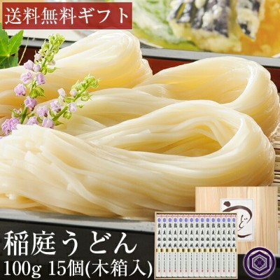 [SS限定タイムセール50%OFF] 稲庭うどん 秋田 稲庭うどん小川 稲庭うどん 100gx15束 (贈答用木箱入) [御歳暮/冬ギフト]