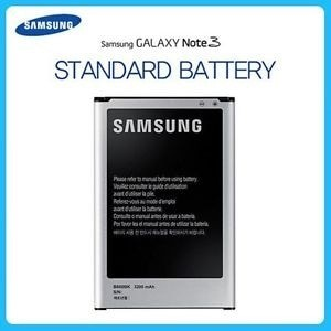 Samsung EB-B800BK / B800bk Authentic Standard Battery for Samsung Galaxy Note3 3200mAh SM-N900