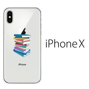 iPhone X / iPhone8 / iPhone8 Plus ケース ハード The Book 本 書籍積み/ iPhone7 iPhone SE iPhone6s iPhone5s...