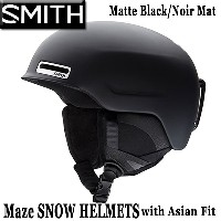 SMITH/スミス MAZE SNOW HELMETS WITH ASIAN FIT/アジアンフィット ヘルメット MATTE BLACK SNOWBOARDS スノボ用 大人用 雪山 17...