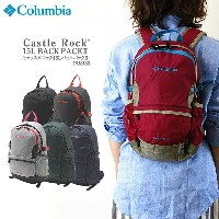 【NEW】コロンビア リュック COLUMBIA PU8186 CASTLE ROCK 15L BACKPACK2 キャッスルロック バックパック2 レインウェア