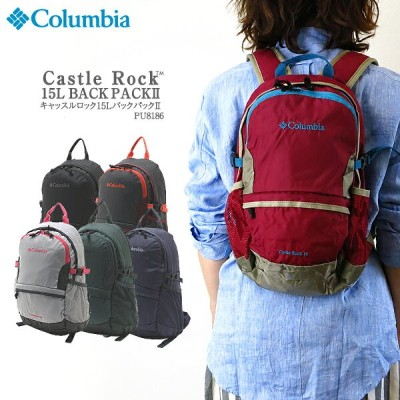 【10%OFF!】コロンビア リュック COLUMBIA PU8186 CASTLE ROCK 15L BACKPACK2 キャッスルロック バックパック2 レインウェア
