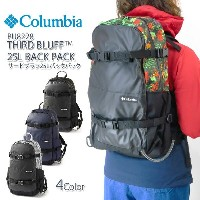 【NEW】コロンビア リュック COLUMBIA PU8228 THIRD BLUFF 25L BACKPACK サードブラフ 25L バックパック