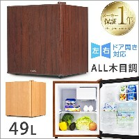 ALL木目調◆20時~ 4H限定!全品P10倍◆【送料無料】冷蔵庫 49L 小型 1ドア 一人暮らし 両扉対応 右開き 左開き ワンドア 省エネ 小型冷蔵庫 ミニ冷蔵庫 小さい コンパクト 新生活...