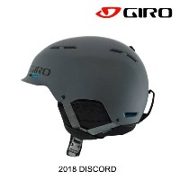 2018 GIRO ジロ ヘルメット HELMET DISCORD MATTE DARK SHADOW