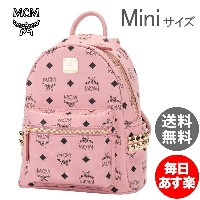 MCM エムシーエム リュック スターク Miniサイズ バックパック MMK7AVE41PZ001 ソフトピンク STARK Backpack MNI スタッズ リュックサック バッグ