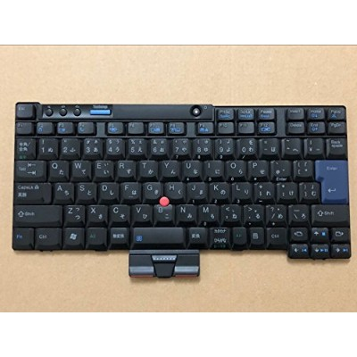 AMSAMOTION® 日本語キーボード 適用する レノボ Lenovo /IBM ThinkPad X200 X200s X200t X200si X201 X201i X201t X201s...