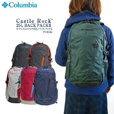 【10%OFF!】コロンビア リュック COLUMBIA PU8184 CASTLE ROCK 25L BACKPACK 2 キャッスルロック バックパック レインウェア