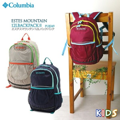 【20%OFF!】コロンビア リュック COLUMBIA PU8249 ESTES MOUNTAIN 12L BACKPACK2 エステスマウンテン 12L バックパック2 キッズ