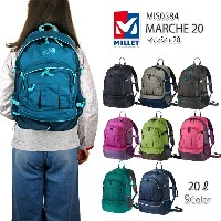【10%OFF!】MILLET ミレー MIS0584 MARCHE 20 マルシェ20 マルシェ リュック バックパック デイパック 20L