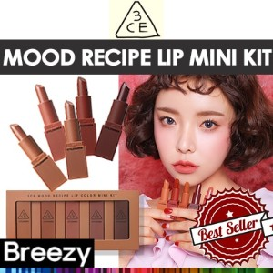 [stylenanda 3 concept eyes]BREEZY ★[STYLENANDA] 3CE MOOD RECIPE LIP COLOR MINI KIT / 1.3gX5ea / Lips