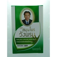 3 x 50g WANG PROM HERBAL GREEN BALM, Muscle Pain Relief, Insect Sting/bite, Nausea