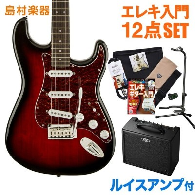 Squier by Fender Standard Stratocaster Rosewood Fingerboard ATB(アンティークバースト) ルイスアンプセット エレキギター 初心者...