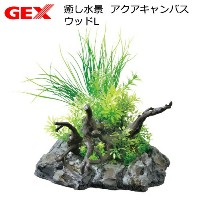 GEX 癒し水景 アクアキャンバス ウッドL 関東当日便