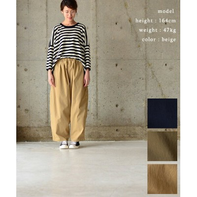【SALE!!30%OFF】 ORDINARY FITS オーディナリーフィッツROLL UP BALL PANTS(全3色)【セール】【SALE】【送料無料】【あす楽対応】OM-P131