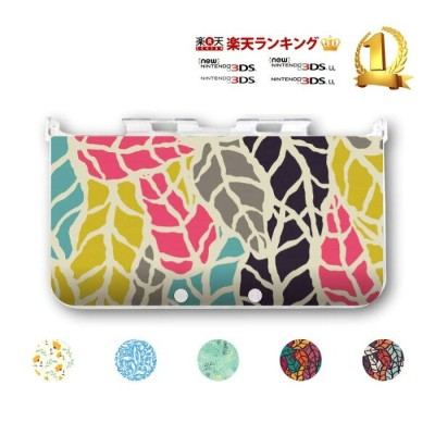 3DSケース 3DSカバー 3DSLLケース 3DSLLカバー NEW3DS NEW3DSLL nintendo ニンテンドー ニンテンドーDS カバー ケース 北欧 花柄 可愛い ギフト
