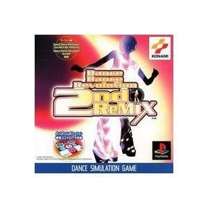 Dance Dance Revolution 2nd
