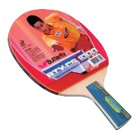 High Quality BTY CS 1000 Table Tennis Racket - Chinese Penhold Ping Pong Paddle - ITTF Approved