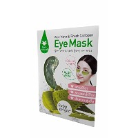 Kamart, 4 Packs of Aloe Vera & Fresh Collagen Eye Mask From Natural., Baby Bright (2.5 G X 2 Pcs.;...