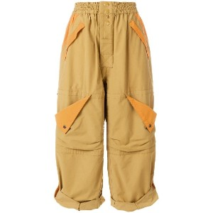 Marc Jacobs wide leg cargo trousers - ヌード&ナチュラル