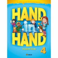 e-future Hand in Hand 4 Student Book with Hybrid CD (mp3 Audio + Digital Resources)