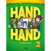 e-future Hand in Hand 2 Student Book with Hybrid CD (mp3 Audio + Digital Resources)