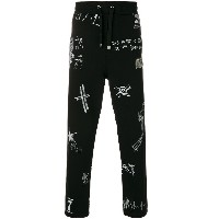 Just Cavalli printed track pants - ブラック