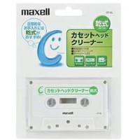 ☆maxell カセットヘッドクリーナー CT-CL