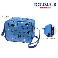 SALE30%OFF ダブルB(Double_B)星柄B君通園バッグ【61-8202-566】