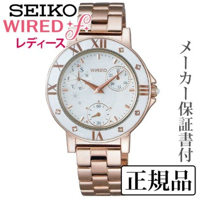 SEIKO ワイアード WIRED WIRED f 女性用 アナログ 腕時計 正規品 1年保証書付 AGET401