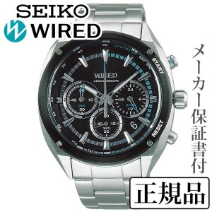 SEIKO ワイアード WIRED SOLIDITY ソリディティ 男性用 多針アナログ 腕時計 正規品 1年保証書付 AGAW443