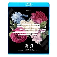 【Blu-ray】☆★BIGBANG BEST PV COLLECTION★BIGBANG PV/ GDSOL/ V.IT.O.PUNIT【ビックバン KPOP DVD】【メール便は2枚まで】