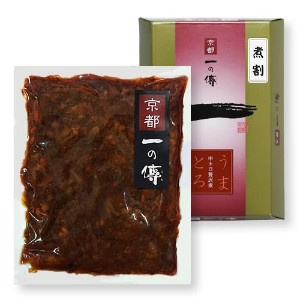 [WEB限定]中トロ贅沢煮 煮割れ[WK-36]
