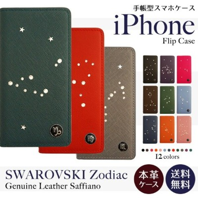 iPhone7ケース スマホケース スマホカバー 手帳型 レザー 本革 iPhoneX iPhone8 iPhone8Plus iPhone7Plus iPhone6s iPhone6sPlus...