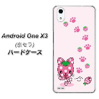 android one X3 ハードケース カバー 【AG819 イチゴ猫のにゃんベリー(ピンク) 素材クリア】