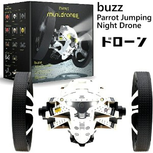 buzz Parrot Jumping Night Droneドローン 2輪型ロボット 時速7km 4GB メモリLEDライト スピーカー マイク【smtb-ms】0593033