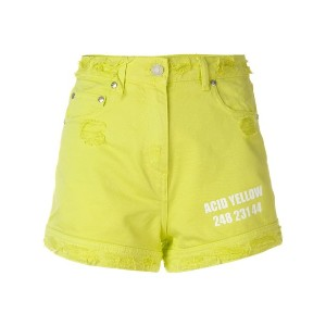 MSGM distressed high-waisted shorts - イエロー&オレンジ