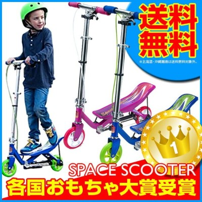 SPACE SCOOTER(スペーススクーター) キックボード X360 ジュニア・キッズ(4歳以上向け)(あす楽即納)