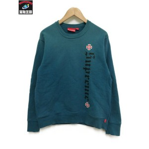 Supreme ×Independent/17AW/Fuck The Rest Crew Neck/スウェット【中古】