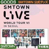 04. FAN / SMTOWN LIVE WORLD TOUR VI IN SEOUL 公式グッズ / 日本国内発送 / 1次予約/送料無料