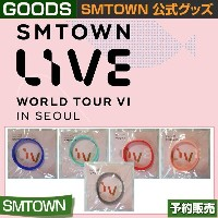 02. SILICON BAND / SMTOWN LIVE WORLD TOUR VI IN SEOUL 公式グッズ / 日本国内発送 / 1次予約/送料無料
