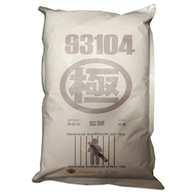 【極】No93104 japanese traditional prison rice 刑務所のご飯 (5kg)