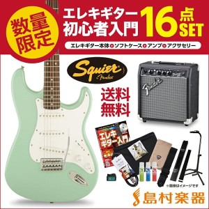 Squier by Fender Affinity Series Stratocaster Rosewood Fingerboard SFG(サーフグリーン) 16点セット ストラトキャスター...