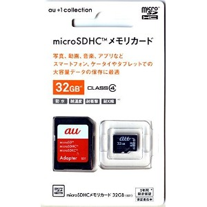 au +1 collection microSDHCメモリカード 32GB R02M003A