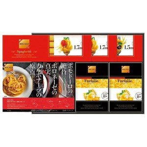 REGALO パスタセット-RGS30[I]ssgf【RCP】_K180301100743