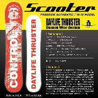 18-19 SCOOTER DAYLIFE THRUSTER (スクーター) 151cm/155cm (スノーボード) -Designed by Damon Way- 早期予約割引10%OFF /...