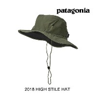 2018 PATAGONIA パタゴニア 帽子 ハット HIGH STILE HAT INDG INDUSTRIAL GREEN
