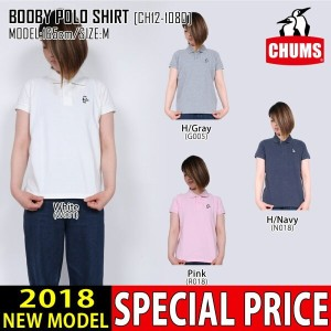 CHUMS チャムス レディース ポロシャツ BOOBY POLO SHIRT 半袖 トップス CH12-1080