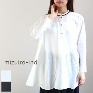 mizuiro ind (ミズイロインド)mizuiro-ind.asymmetry shirt with ponpon 2colormade in japan1-237359 【NEW】【★】