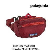 2018 PATAGONIA パタゴニア バッグ ポーチ LIGHTWEIGHT TRAVEL MINI HIP PACK OXDR OXIDE RED